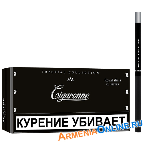 "Армянские сигареты ""Cigaronne Royal"" Slims Black 120mm XL FILTER NEW ""SPS Cigaronne"""