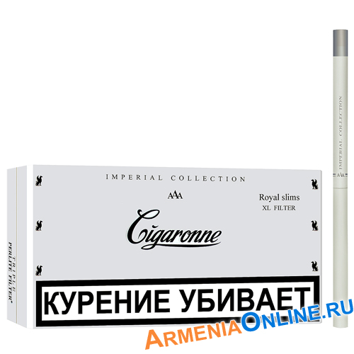 "Армянские сигареты ""Cigaronne Royal"" Slims White 120mm XL FILTER NEW ""SPS Cigaronne"""