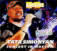 Tata Simonyan Concert in Moscow