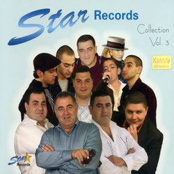 Star Record collection 3