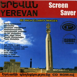 Yerevan Screen Server - Ереван