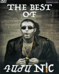 Дажаник The best of