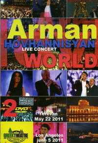 Арман Оганнисян Live concert World 2DVD
