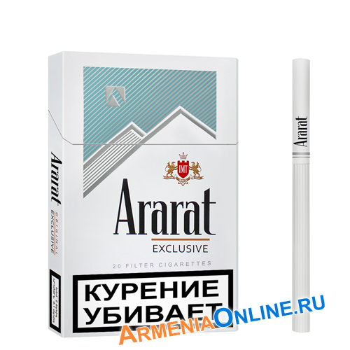 "Армянские Сигареты ""Ararat Silver nano Exclusive"" 84mm ""GRAND TABACCO"""