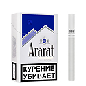"Армянские Сигареты ""Ararat Charcoal Blue Line"" 84mm ""GRAND TABACCO"""