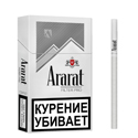 "Армянские Сигареты ""Ararat Filter Pro"" Compact 86mm ""GRAND TABACCO"""
