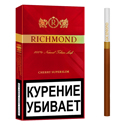 "Армянские Сигареты ""TRIUMPH  Gold Slims"" 100mm ""GRAND TABACCO"""