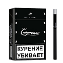 "Армянские сигареты ""Cigaronne Ultra"" Slims Black 84 mm NEW ""SPS Cigaronne"""