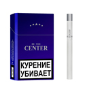"Армянские сигареты ""Center King Size"" Blue 84mm ""SPS Cigaronne"""