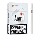 "Армянские сигареты ""Ararat Charcoal"" Superslims 100mm ""GRAND TABACCO"""