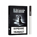"Армянские Сигареты ""Akhtamar"" Nanoking Black Flame"" 84mm ""GRAND TABACCO"""